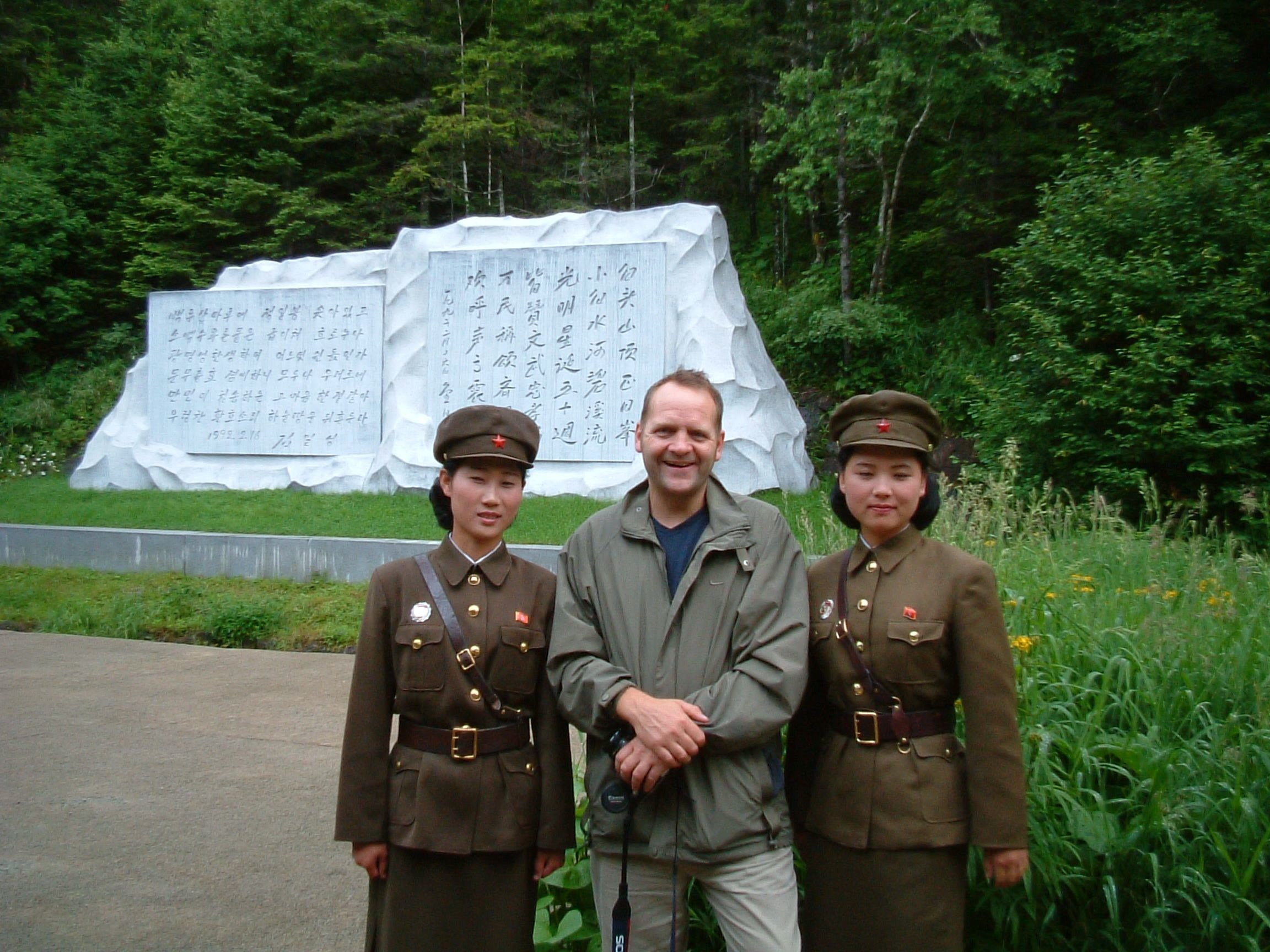 north korean insiders some give and take with the founders of koryo