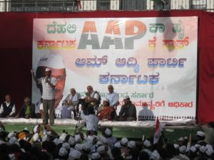 Image02: Arvind Kejriwal speaks at an AAP rally in Bangalore (credit: Delhiite Rock).