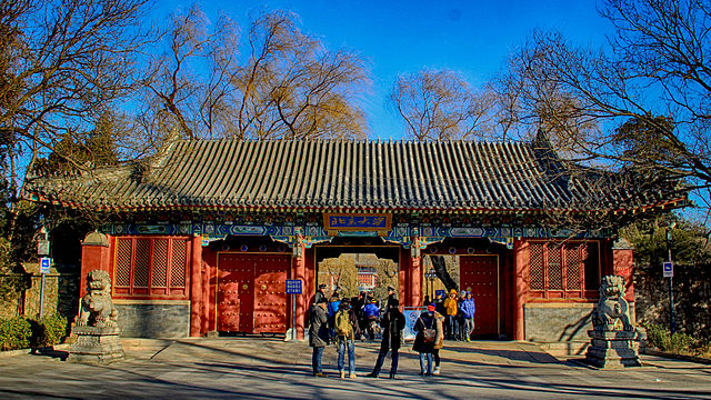 Peking University, once the bastion on student liberalism, is yielding this position to the country's economics and finance universities. What does this tell us about the shifting and evolving nature of liberalism in China? (Credit: Wikicommons).