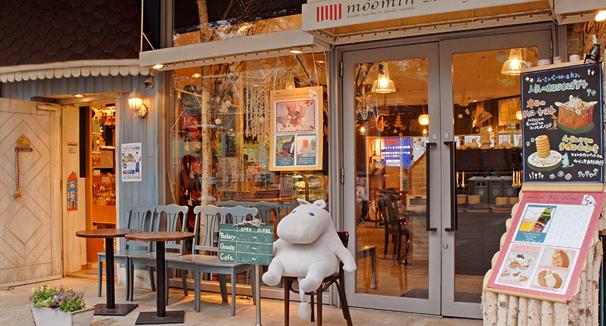 5Moomin Bakery & Cafe Tokyo Dome City LaQua - Benelic